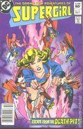 Supergirl (1982 2nd Series) 12