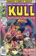 Kull the Conqueror (1971 1st Series) 22