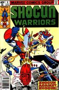 Shogun Warriors (1979) 6