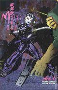 Kabuki Masks of the Noh (1996) 1A