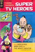 Hanna-Barbera Super TV Heroes (1968) 2