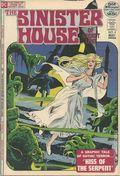 Sinister House of Secret Love (1971) 4