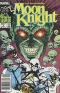 Moon Knight (1985 2nd Series) Fist of Khonshu 3