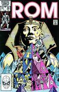 Rom (1979-1986 Marvel) 39