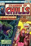Chamber of Chills (1972 Marvel) 13