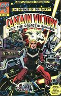 Captain Victory and the Galactic Rangers (1981 Pacific) 1