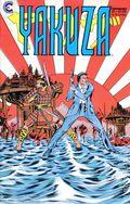 Yakuza (1987) 1