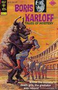 Boris Karloff Tales of Mystery (1963 Gold Key) 74