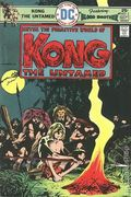 Kong the Untamed (1975) 2