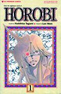 Horobi Part 1 (1990) 1