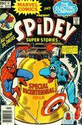 Spidey Super Stories (1974) 17