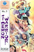 Demon Warrior (1987) 9