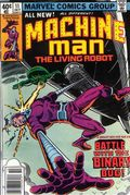 Machine Man (1978 1st Series) 11