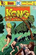Kong the Untamed (1975) 3