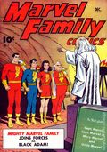 Marvel Family (1945) 1