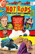 Hot Rods and Racing Cars (1951) 100