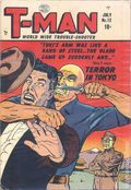 T-Man (1951) 12