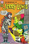 Adventures of Jerry Lewis (1957) 71
