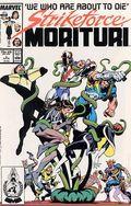 Strikeforce Morituri (1986) 5
