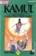 Legend of Kamui (1987) 12