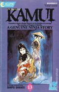 Legend of Kamui (1987) 13