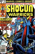 Shogun Warriors (1979) 16