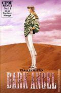 Dark Angel (1999 CPM Manga) 11