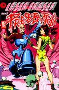 Laser Eraser and Pressbutton (1985) 2