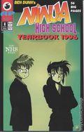 Ninja High School Yearbook (1989) 8