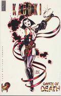 Kabuki Dance of Death (1995) 1