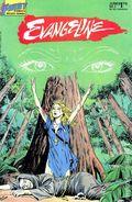 Evangeline (1987 First) 2
