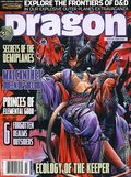Dragon (1976-2007) 353