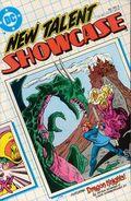 New Talent Showcase (1984) 5