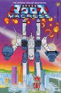 Macross (1984 1st Series) 1