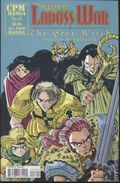 Record of Lodoss War The Grey Witch (1998) 18