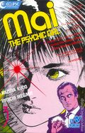 Mai the Psychic Girl (1987) 3