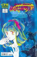 Aquarium (2000) 2