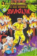 Beast Warriors of Shaolin (1987) 2