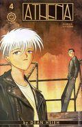 Athena (1995 A.M. Works) 4