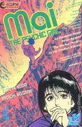 Mai the Psychic Girl (1987) 4