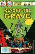 Beyond the Grave (1975 Charlton) 7