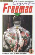 Crying Freeman Part 2 (1990) 5