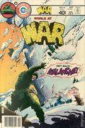 War (1975 Charlton) 16