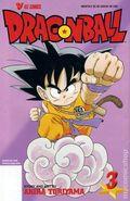 Dragon Ball Part 1 (Reprint) 3