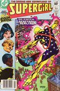Supergirl (1982 2nd Series) 9