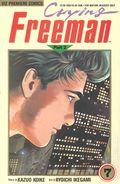 Crying Freeman Part 2 (1990) 7