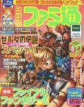 Famitsu Weekly 607