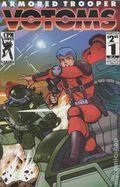 Armored Trooper Votoms (1986) 1