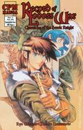 Record of Lodoss War Chronicles of the Heroic Knight (2000) 1