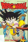 Dragon Ball Part 1 (Reprint) 1